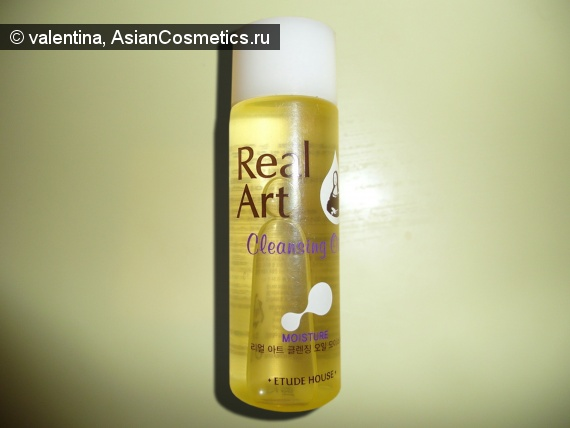 Отзывы: Etude House Real Art Cleansing Oil Moisture - очищающее масло