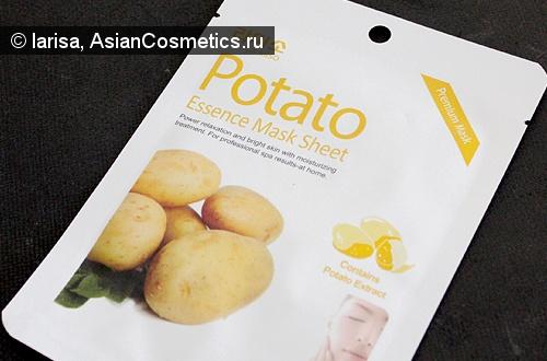 Отзывы: Картофельеая маска Potato Essence Mask
