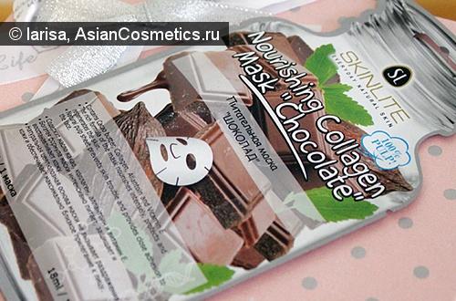 Отзывы: Питательная шоколадная маска Nourishing collagen mask Chocolate