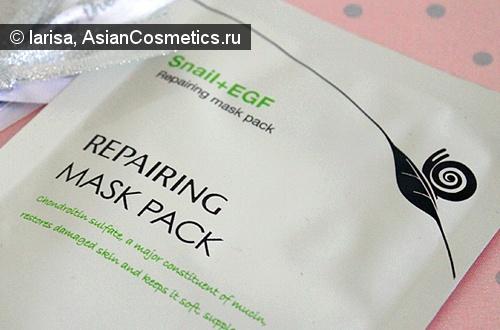Отзывы: Знакомство с брендом Secret Key. Snail + EGF Repairing Mask Pack
