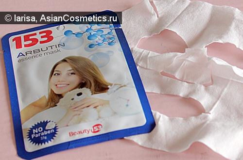 Отзывы: Корейская маска для лица 153 Arbutin essence mask