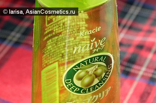 Отзывы: Гидрофильное оливковое масло от Kracie Naive