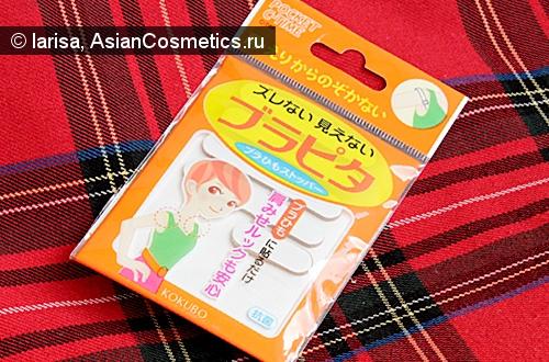 Отзывы: Японские наклейки для бра Kokubo Japan Tanima Non-exposure Sticker