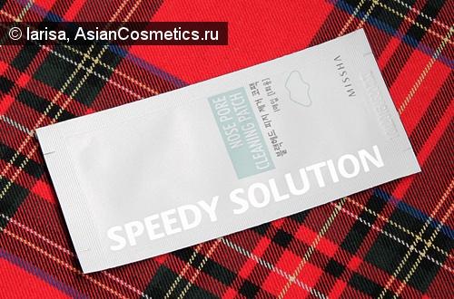 Отзывы: Полоски для очищения носа «Missha Speedy Solution Nose Pore»