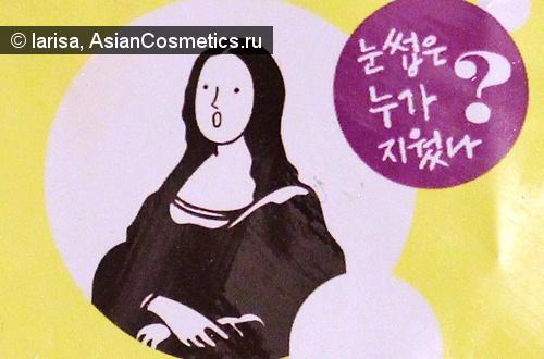 Отзывы: Масло для снятия макияжа «Real Art Cleansing Oil»