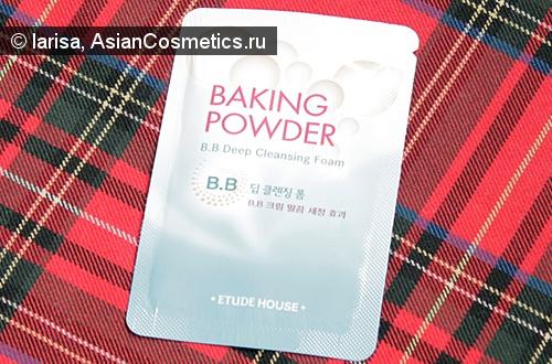 Отзывы: Глубокое очищение с содой вместе с «Etude House Baking Powder Cleansing Foam»