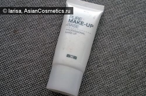 Отзывы: Зеленая база под макияж «Pure Make-up Base»