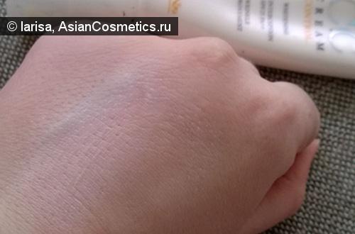 Отзывы: СС-крем Skin79 Complete CC Cream Control