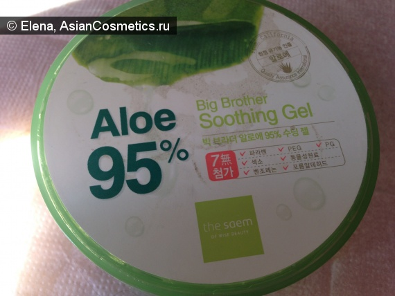 Отзывы: The Saem Aloe 95% big brother soothing gel